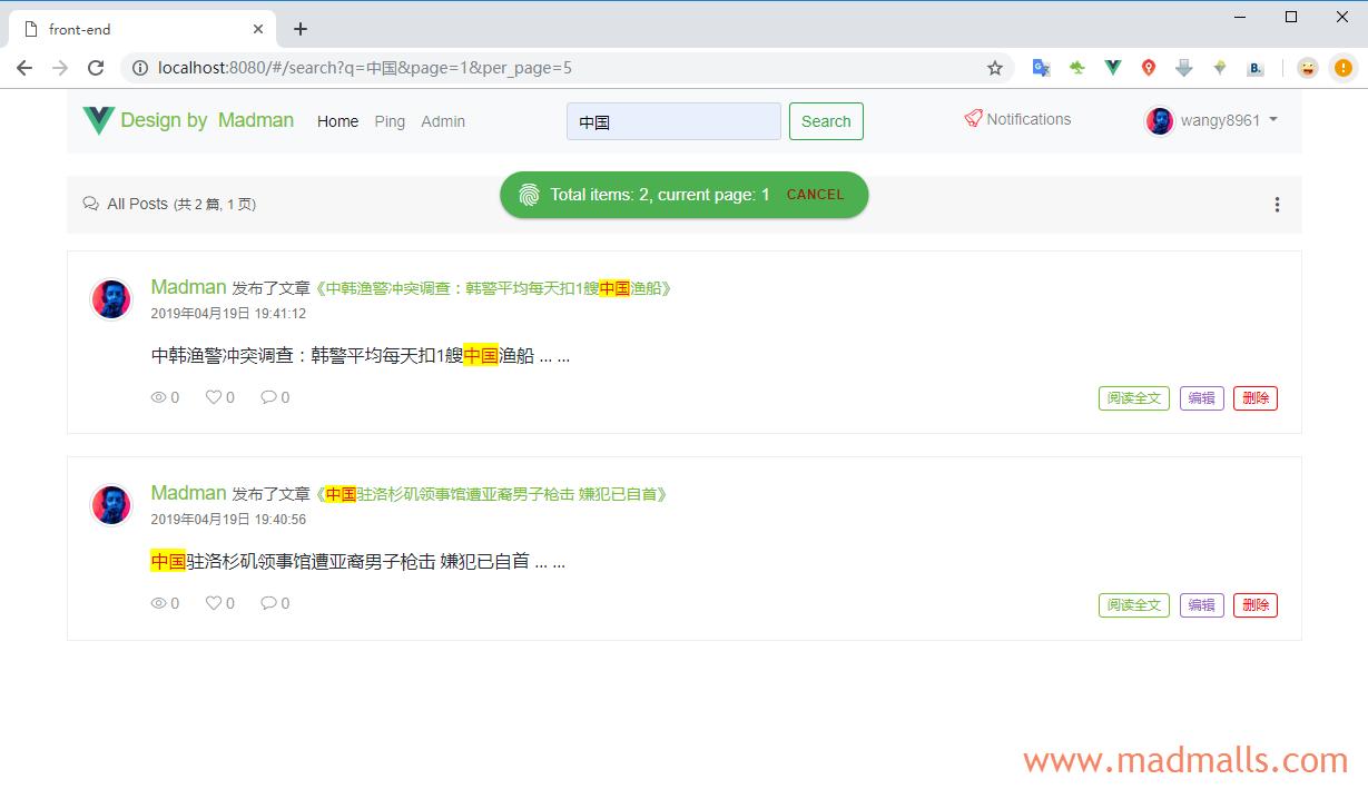 Flask Vue js全栈开发|第18章:Elasticsearch全文搜索- Vue js - Flask