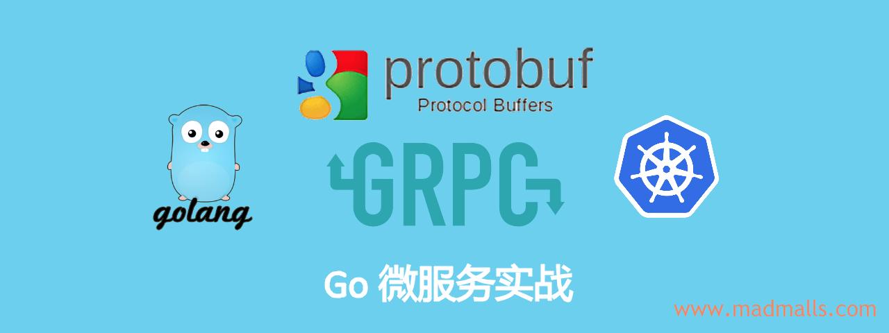 Go微服务实战|第6章:gRPC Error Handling - Go 微服务- LIFE